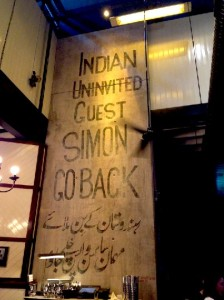 14March_Dishoom2